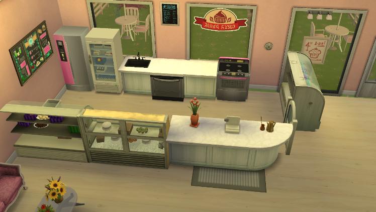 La boutique à Cupcakes