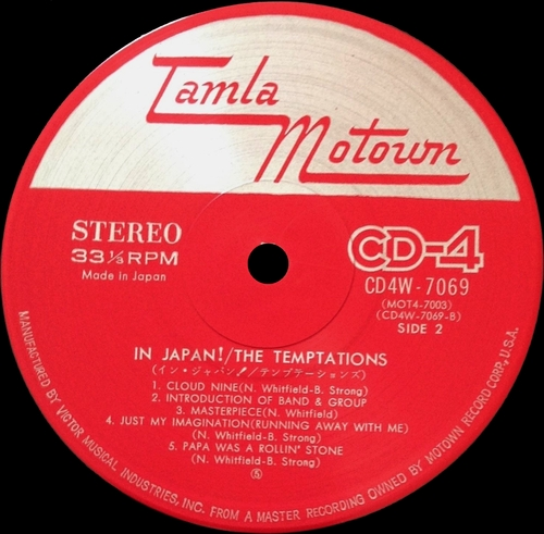 "The Temptations : Album "" In Japan "" Tamla Motown Records SWX-6083 [ JP ]"