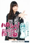 Hello! Project Winter 2014 ~GOiSU MODE~&~DE-HA MIX~