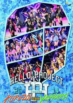 Hello!Project 2014 SUMMER ~KOREZO! & YAPPARI!~