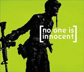 no_one10.jpg