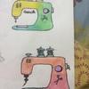 Je me suis entraînée à dessiner des machines à coudre