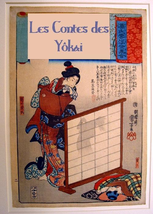 Les Contes des Yôkai