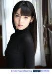 Blue Rose Sayumi Michishige Photobook 道重さゆみ 写真集 Morning Musume モーニング娘。