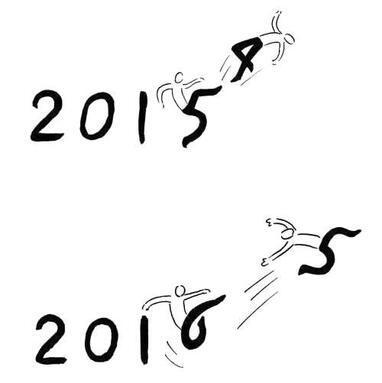 Bienvenue en 2016 !