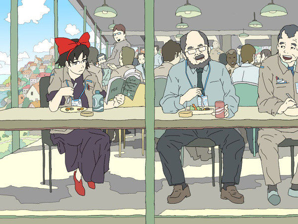 Self des professeurs