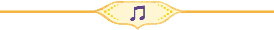 Musique VBS 2015