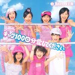 9e single :  « Gag 100 Kaibun Aishite Kudasai »