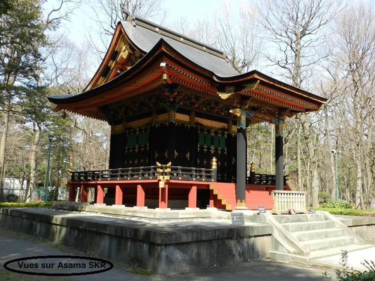 Musee Architectural en plein air Edo Tokyo