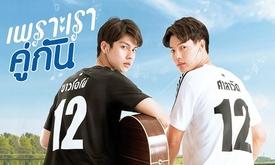 Chinese netizens boycott Thai boys' love drama '2gether: The ...