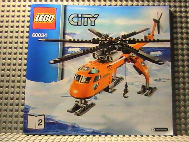 Légo city arctique n° 60034 de 2014 - L'hélicoptère de liaison.