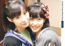 モーニング娘。誕生15周年記念コンサートツアー2012秋 ~ カラフルキャラクター ~ Morning Musume Tanjou 15 Shuunen Kinen Concert Tour 2012 Aki ~Colorful character~