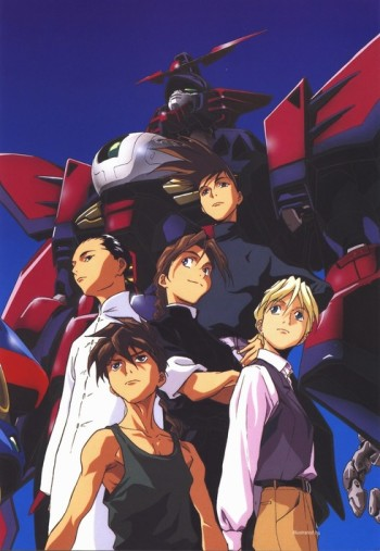 Gundam Wing انمي