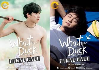 Saison 2 de la série What The Duck