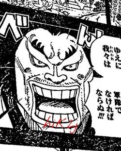One Piece Spoils du Scan Chapitre 942 VF