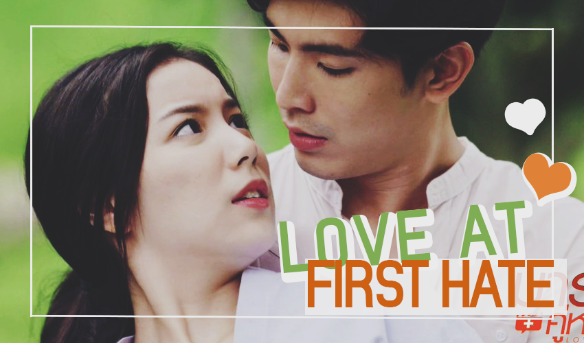LOVE AT FIRST HATE : Lakorn 2018