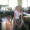 emma watson à l'aeroport