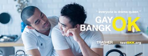 Gay BangkOK bientôt en Vostfr