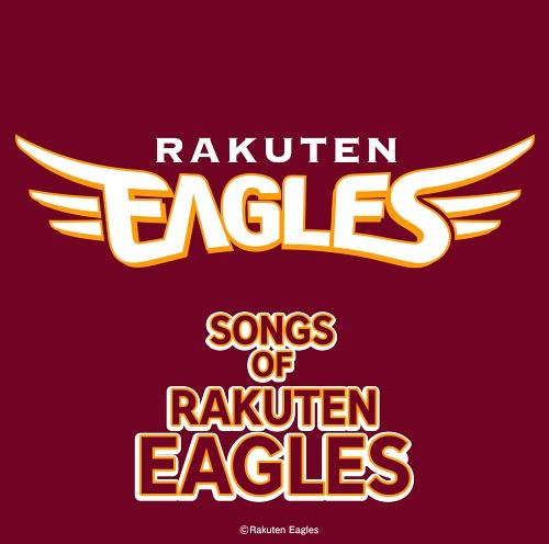 SONGS OF RAKUTEN EAGLES morning musume