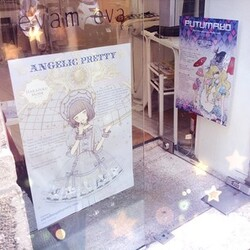 Le Pop Up store (Magasin provisoire) D'Angelic Pretty !