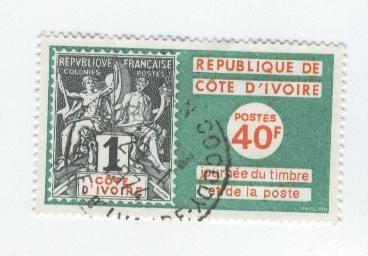cote-d-ivoire1973journee-du-timbre.jpg