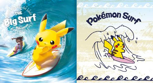 The big surf Pokemon