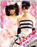 Sayumi Michishige 道重さゆみ Reina Tanaka 田中れいな Nina Suugaku♥Joshi Gakuen 数学♥女子学園 Hello !Project ハロー!プロジェクト
