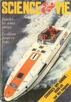 671 Août 1973