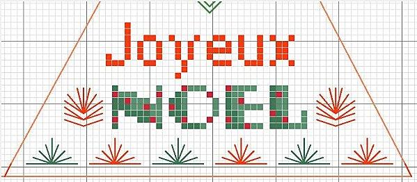 joyeux noel 2BIS2