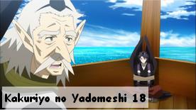 Kakuriyo no Yadomeshi 18