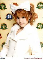 Reina Tanaka 田中れいな Hello!Project 15 Shuunen Kinen Live 2013 Fuyu ~Viva!~ & ~Bravo!~ Hello! Project 誕生15周年記念ライブ2013冬 ~ビバ!~&~ブラボー!~