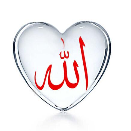 Que signifie l'amour en Allâh ? -