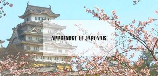 Je partage mes cours de Japonais!