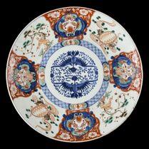 Grand plat  à décor imari ,Japon, XIXeme
