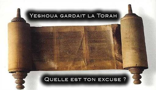 yeshoua jesus loi de dieu torah