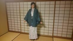 Jour 5 : Direction Hakone !