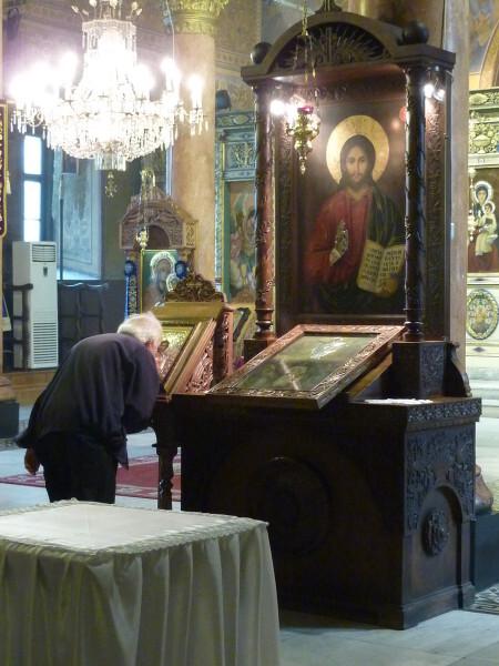 Jour 9 - Plovdiv - Cathédrale intérieur 2