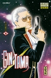 gintama-kana-16