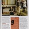 Scans magazine première