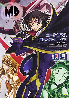 Code.Geass-.Lelouch.of.the.Rebellion.333876
