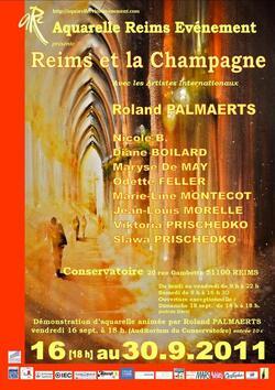 Aquarelle Reims Événement