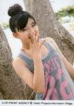 Kanon Suzuki 鈴木香音 Alo! Hello 5 Morning Musume アロハロ!5 モーニング娘。