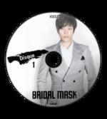 Bridal Mask / 각시탈