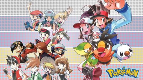 Pokémon la Grande Aventure, c'est quoi ?