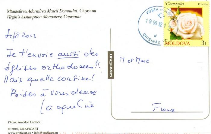 Moldavie, Eglise de Capriana