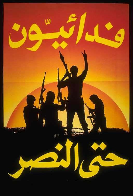 Revue de presse 15/10/2015 - Palestine