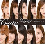 Mugen Climax/Ai wa Maru de Seidenki/Singing ~Ano Koro no You ni~ Limited Edition D