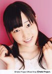 Mizuki Fukumura 譜久村聖 GIRL POP