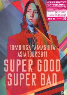 [Concert] Asia 2011 - SuperGood SuperBad