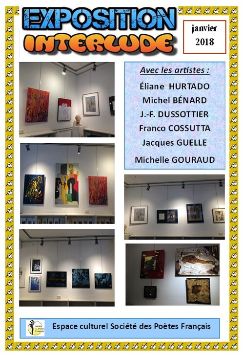 Interlude expositions 2018